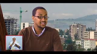 Ethiopan Ortodox Tewahido Gtse Werazut