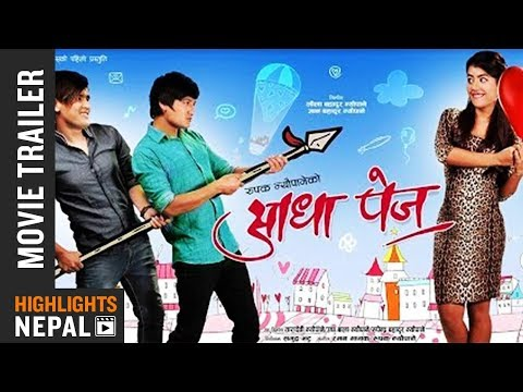 AADHA PAGE | Latest Nepali Official Movie Trailer | Salon Basnet, Rista Basnet