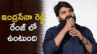 Sri Vishnu Speech @ Veera Bhoga Vasantha Rayalu Trailer Launch