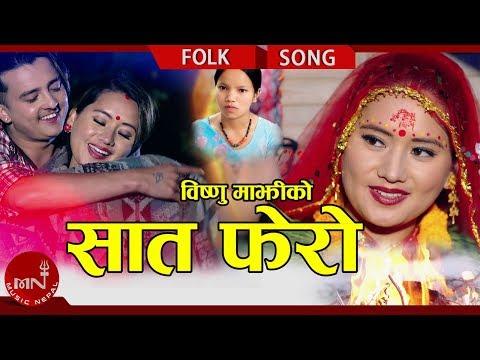Bishnu Majhi's New Lok Dohori 2018 | Saat Phero - Bijaya Pariyar Ft. Ranjita Gurung & Obi Rayamajhi