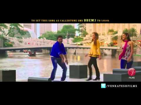 Bangla Kolkata Movie Song 2015 video