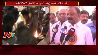 APCC Chief Raghuveera Reddy Demands Sorry From CM Chandrababu Over TTD Board Issue