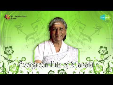 Top 10 Songs Of S Janaki | Malayalam Movie Audio Jukebox video