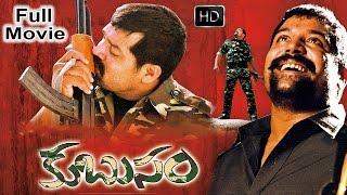 Kubusam (2003)