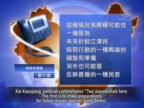 Xi Jinping Has no Choice but to Finish off Jiang Zemin