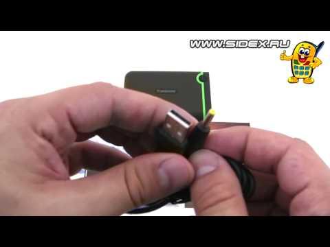 Sidex.ru: Обзор внешнего HDD Transcend StoreJet 25M3 500 Gb USB 3.0