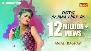 Anjali Raghav New Songs 2015 Chutki Bajana Chhod De Latest Haryanvi DJ songs Full HD