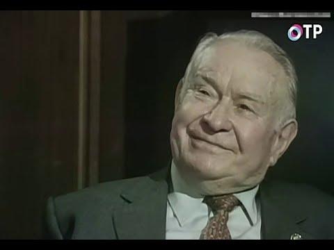 Константин Бесков. Футбол и вся жизнь (2010)