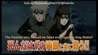 Naruto Shippuden The Movie: 6 - novo trailer do naruto shippuden road to ninja movie 6 trailer 8