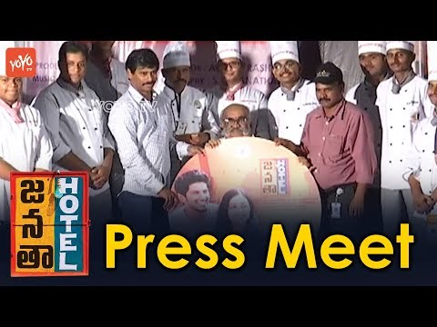 Janatha Hotel Movie Team Press Meet | Dulquer Salmaan | Tollywood Latest Movies | YOYO TV Channel