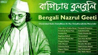Rim Jhim Rim Jhim   Best Nazrul Geeti Collection   Nazrul Geeti   Bengali Songs of Nazrul