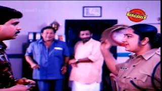 Ishtam Malayalam Movie Comedy Scene | Innocent | Dileep | Malayalam Comedy Full Movie