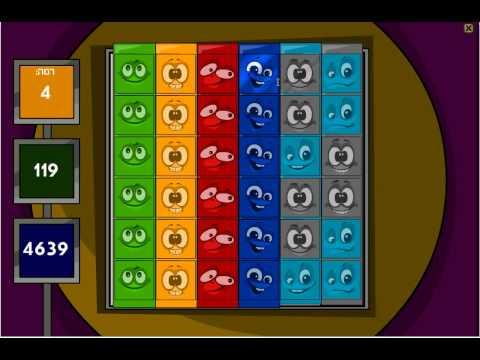 איך להשלים את המשחק פרצופונים בשורה ואת ההשגים במיקמק