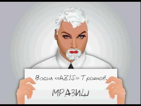 Азис влезе в руската политика -   Митинг 24 декабря
