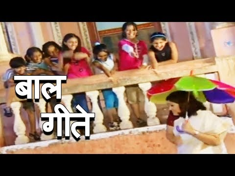 Marathi Balgeet Kids Monsoon Songs Collection: Jukebox 2 video