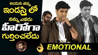 Actor Adivi Sesh GET EMOTIONAL about his film Career | Evaru Movie Teaser | Filmylooks