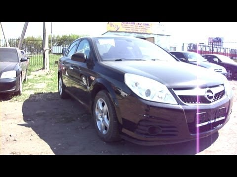 2007 Opel Vectra Start Up Engine And In Depth Tour