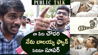 YATRA Public Talk | YSR Biopic | Yatra Public Response | Mammootty | YS Rajasekhar Reddy