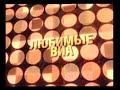 Баба Яга (live)