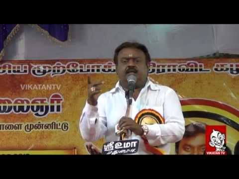 Vijayakanth Mimicry – Junior Vikatan