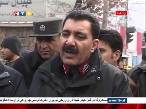 Afghanistan Dari News 26.02.2015 خبرهای افغانستان