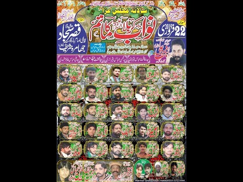 Live Majlis 22 Feb jhamra Sharif chakwal