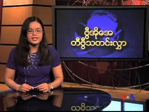 Burmese TV Update 05-01-2013