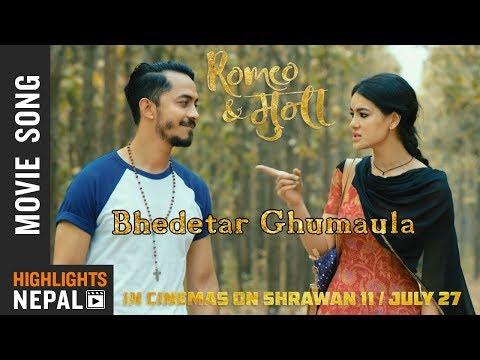 Bhedetar Ghumaula || New Nepali Movie