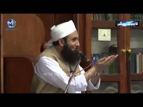 Tariq Jamel video