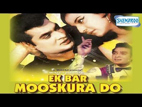 Ek Bar Muskura Do - 1972 - Full Movie In 15 Mins - Joy Mukherjee...