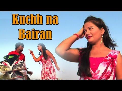 Kuchh Na Bairan - Haryanvi Dj Songs - Latest Haryanvi Songs - Official Hd video