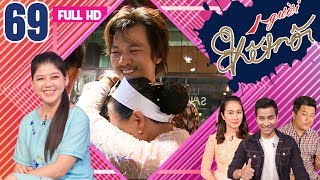 CONNECTOR|EP 69 FULL|Ha Viet Dung's parents burst into tear on the reunited day after a long time