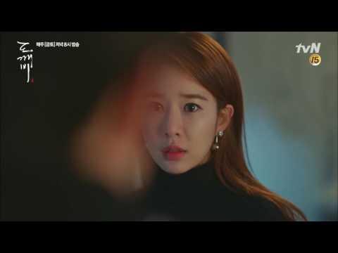 [도깨비 OST Part 14] Round And Round By Heize Ft Han Soo Ji