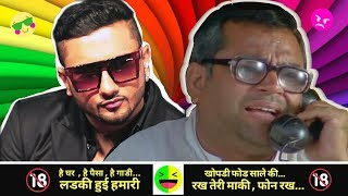 Baburao vs Honeysingh - insane comedy - GUJJU TV