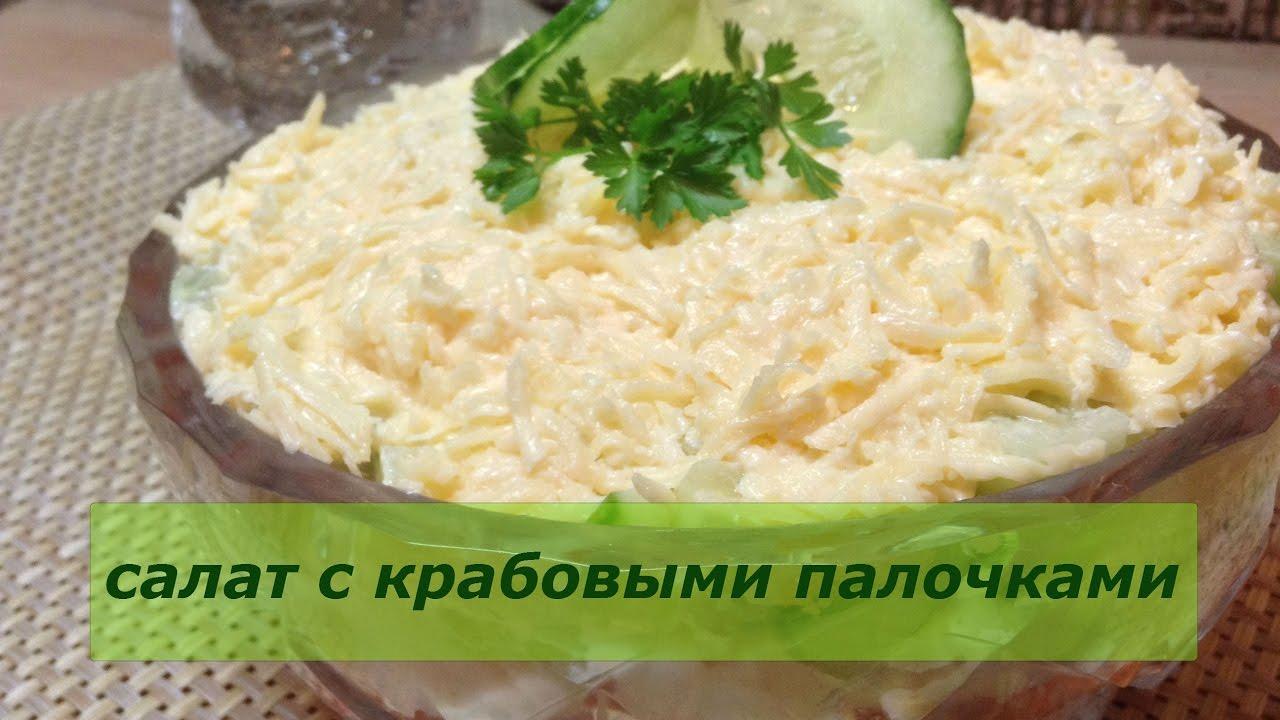 Слоеный салат из жареных грибов