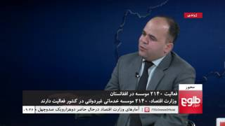 MEHWAR: MoE Report On NGOs Discussed