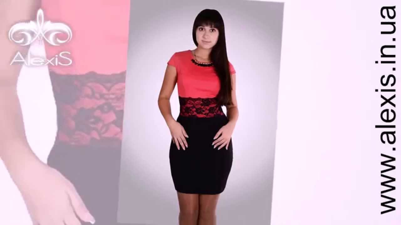 Молодежные стильные платья фото