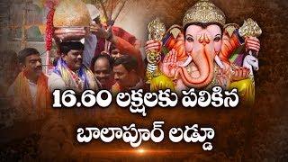 బాలాపూర్ లడ్డూకు రికార్డ్ ధర: రూ.16.60 లక్షలు | Srinivas Guptha | hmtv