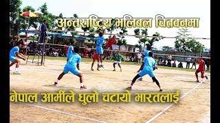 नेपाल आर्मीले भारतलाई धुलो चटायो,  अन्तरराष्ट्रिय भलिबल international volleyball- Part 1