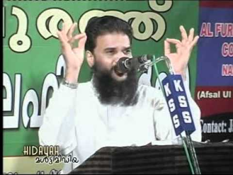 Nadapuram Gandanam 4 Hussain Salafi Speech Part 01 video