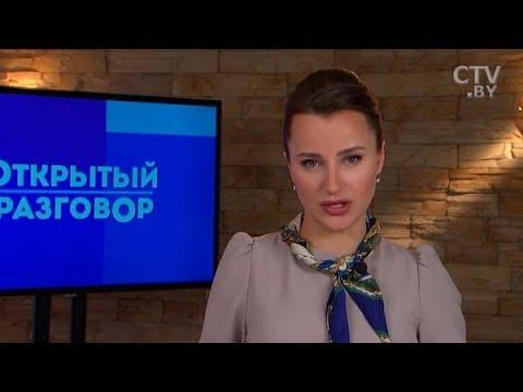 «Открытый разговор»: женщин на работе в Беларуси дискриминируют?