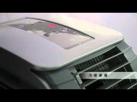 Home Appliance Big Brother TVC - Portable Air Conditioner