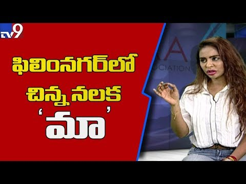 Would Sri Reddy Have Protested Had She Had Film Offers? || Tollywood Casting Couch - TV9