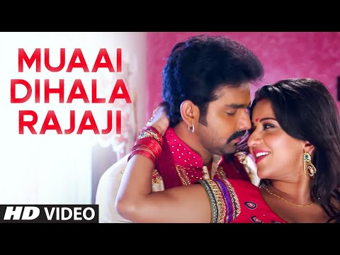 Full Video - Muaai Dihala Rajaji  Hot & Sexy Bhojpuri Video...