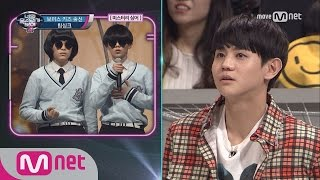 I Can See Your Voice 4 보이스키즈 출신 실력자들vs원조 양요섭의 립싱크 대결! ′카페인′ 170504 EP.10