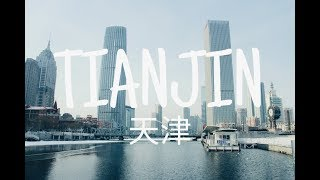 MARVlog #11 | Tianjin, China