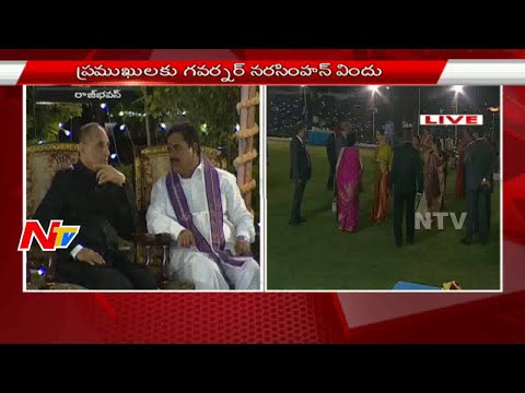 Governor Narasimhan Feast At Raj Bhavan | Political Celebrities Attend Governor's Feast | LIVE