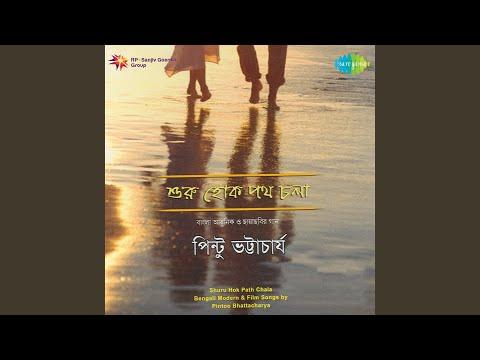 Chalona Dighar Saikat Chhere video