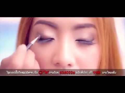 ເພງລາວ เพลงลาว Lao song - ດ້ານໄດ້ອາຍອົດ - ด้านได้อายอด [Official MV]