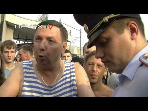 Разгон народного схода в Питере 09.08.2013